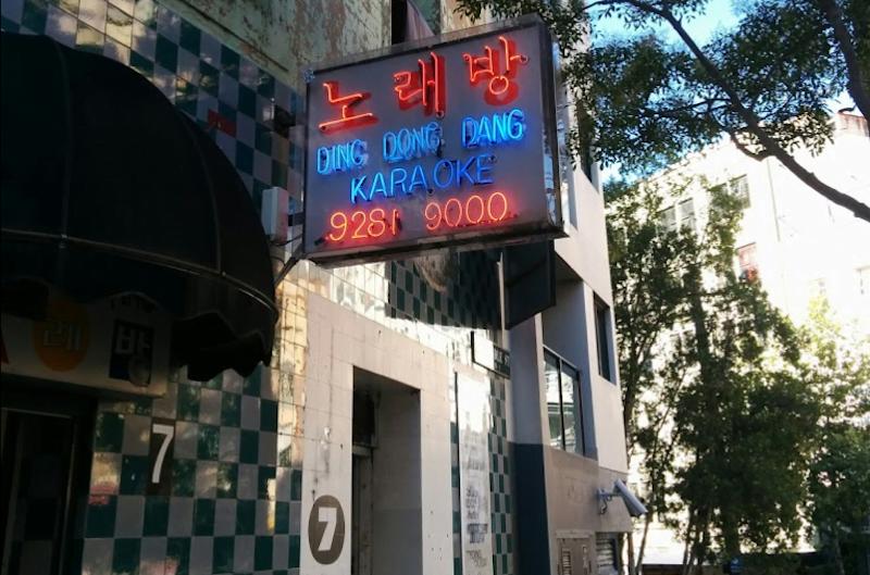ding-dong-dang