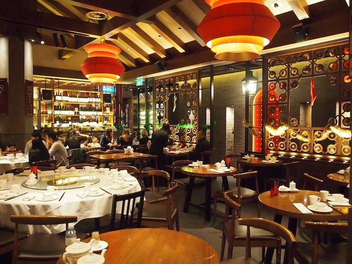 Chinese Restaurant Rosebery