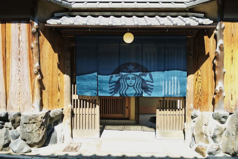 japan-starbucks