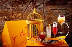 Drink Veuve Cocktails at Hilton Sydney this Month