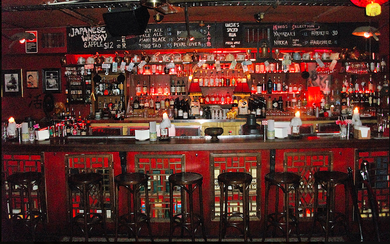 Uncle Ming's Bar