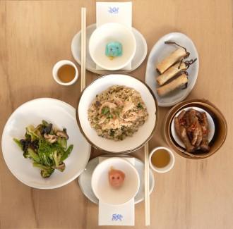 Cha Li Boi - Feature