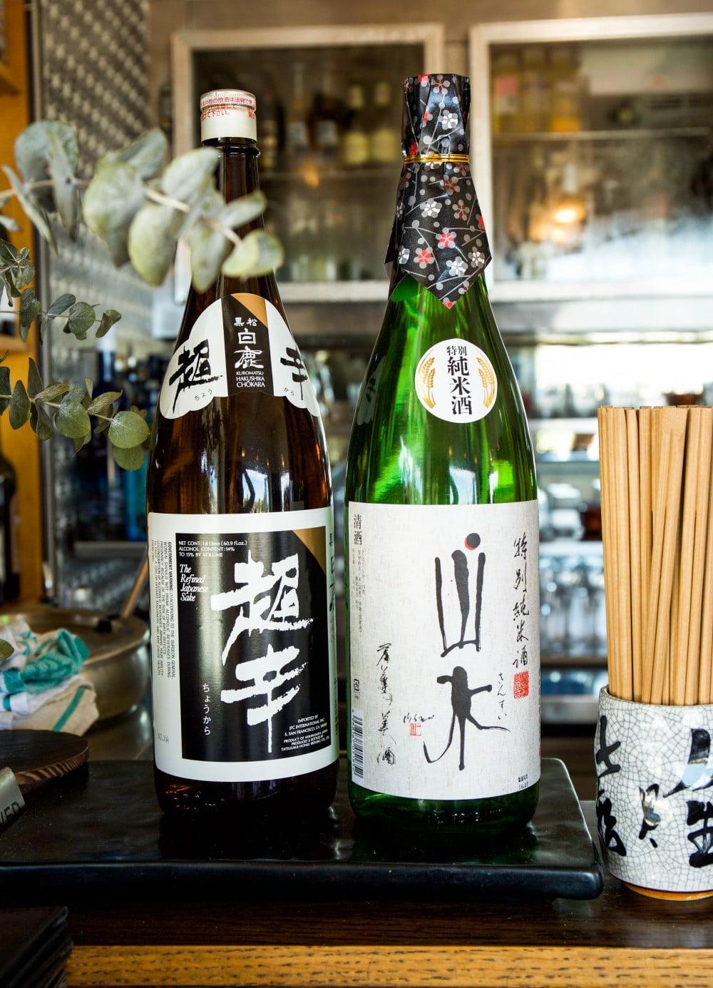 Raw Bar Sake