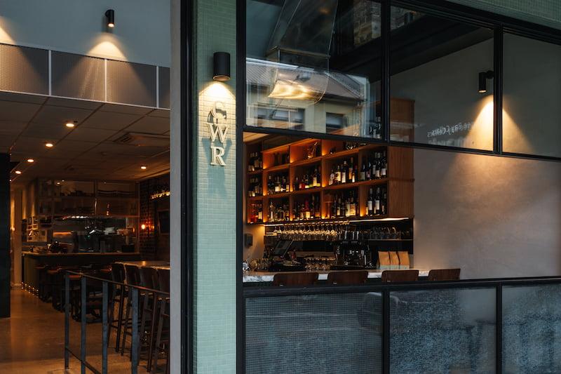Coogee wine Room Facade